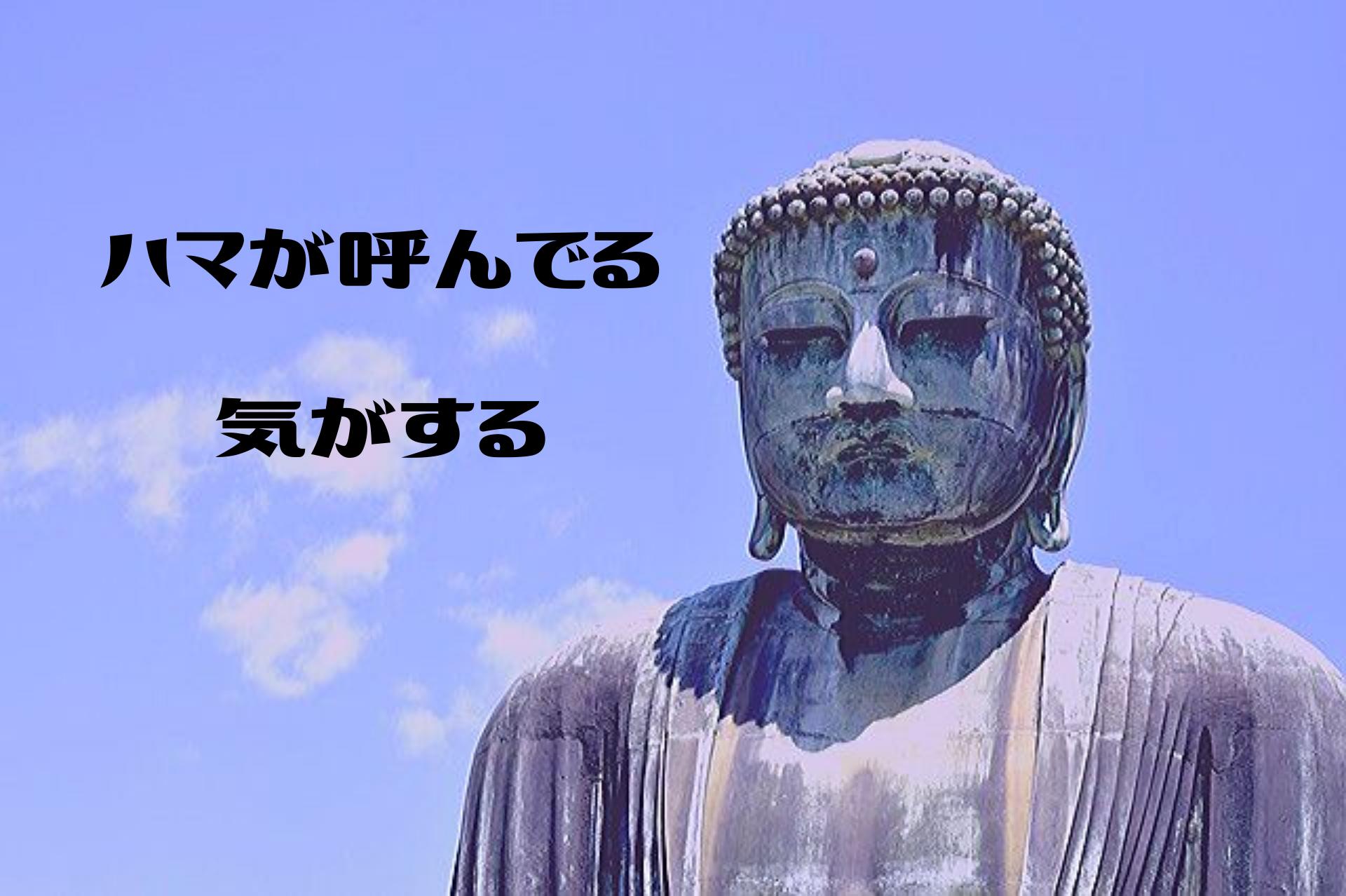 仏像アイキャッチ