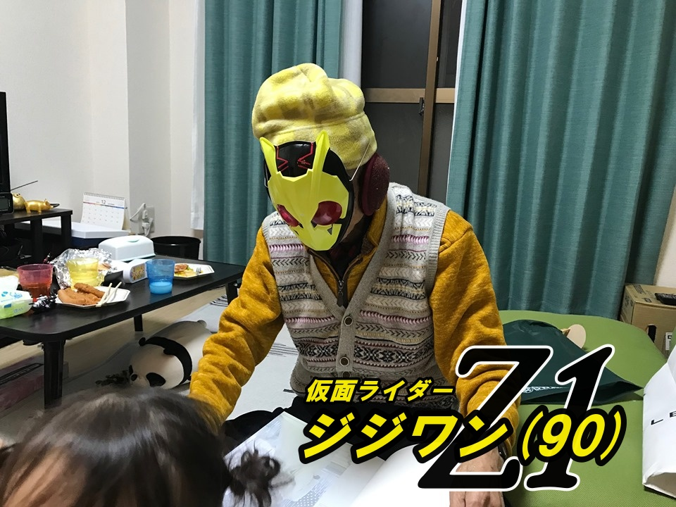 仮面ライダーのコスプレ